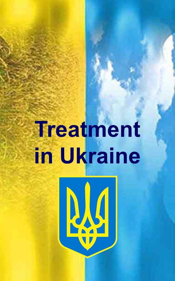 Treatment in Ukraine modern clinics and professional doctors