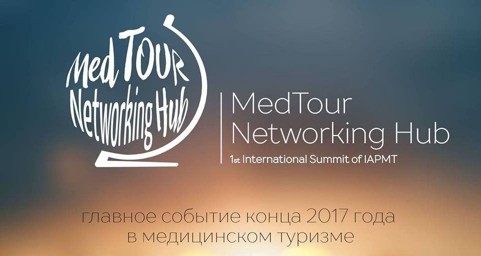 MedTour Networking Hub