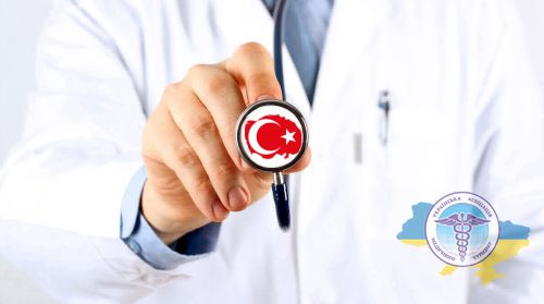 Diabetes surgery in Turkey