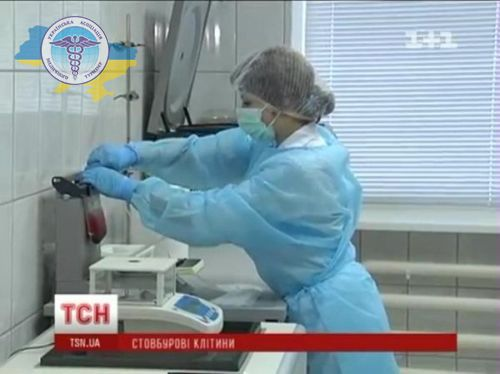 Plot about treatment of diseases with stem cells took off the TV channel 1+1
